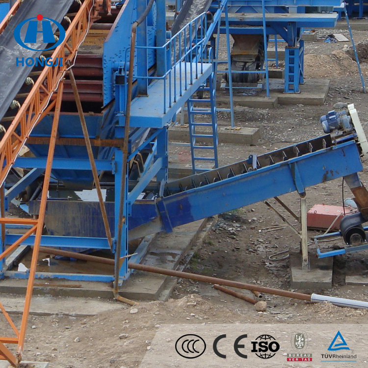 Mining Production Line Spiral Sand Washer Washing Machine