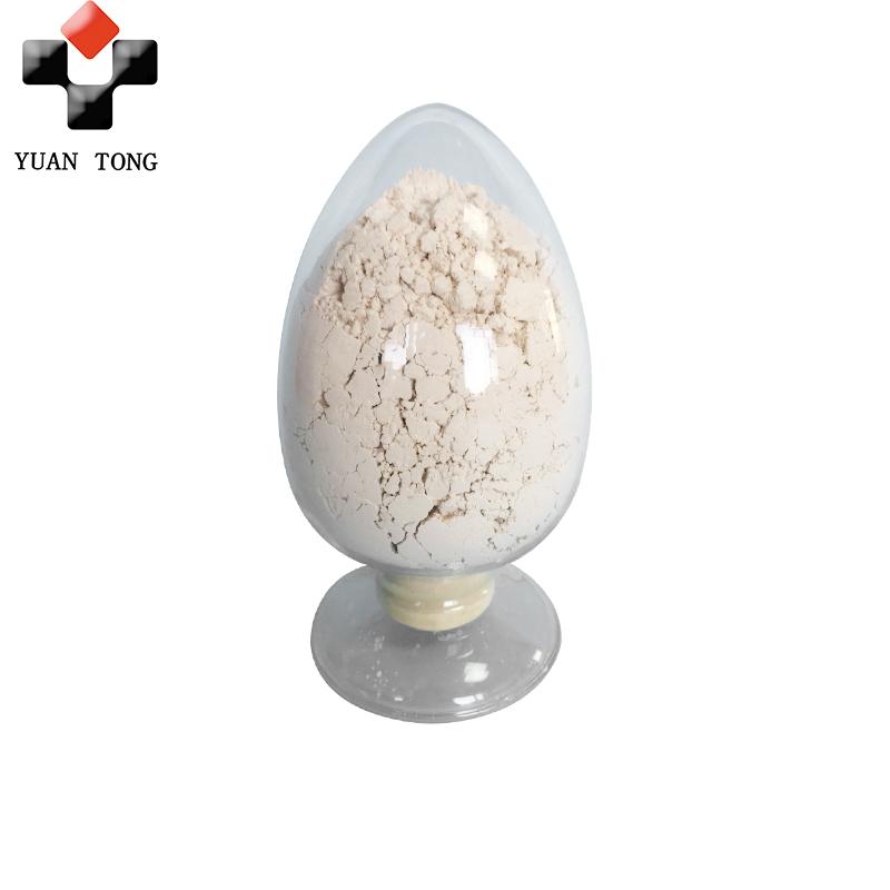 Flux Calcined Diatomite (DE)