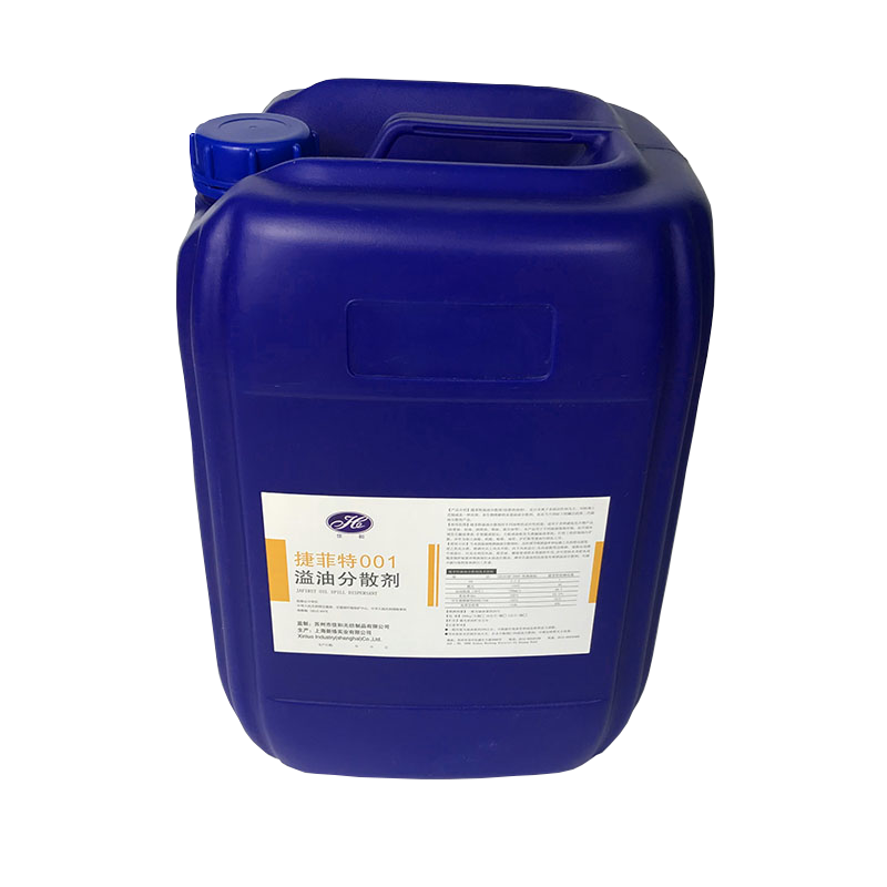 Химический масляный Диспергатор и оборудование для распыления, обработка разлива масла