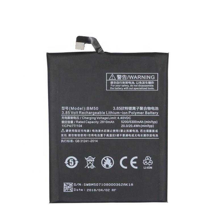 Стандартный нулевой цикл, чистый Кобальт, 5300 мАч, BM50, аккумулятор для мобильного телефона Xiaomi Mi Max 2 II