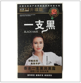 Hot sale China Guangzhou manufacturer change hair color 30ml sachet fast brown black red herbal ginseng hair dye shampoo