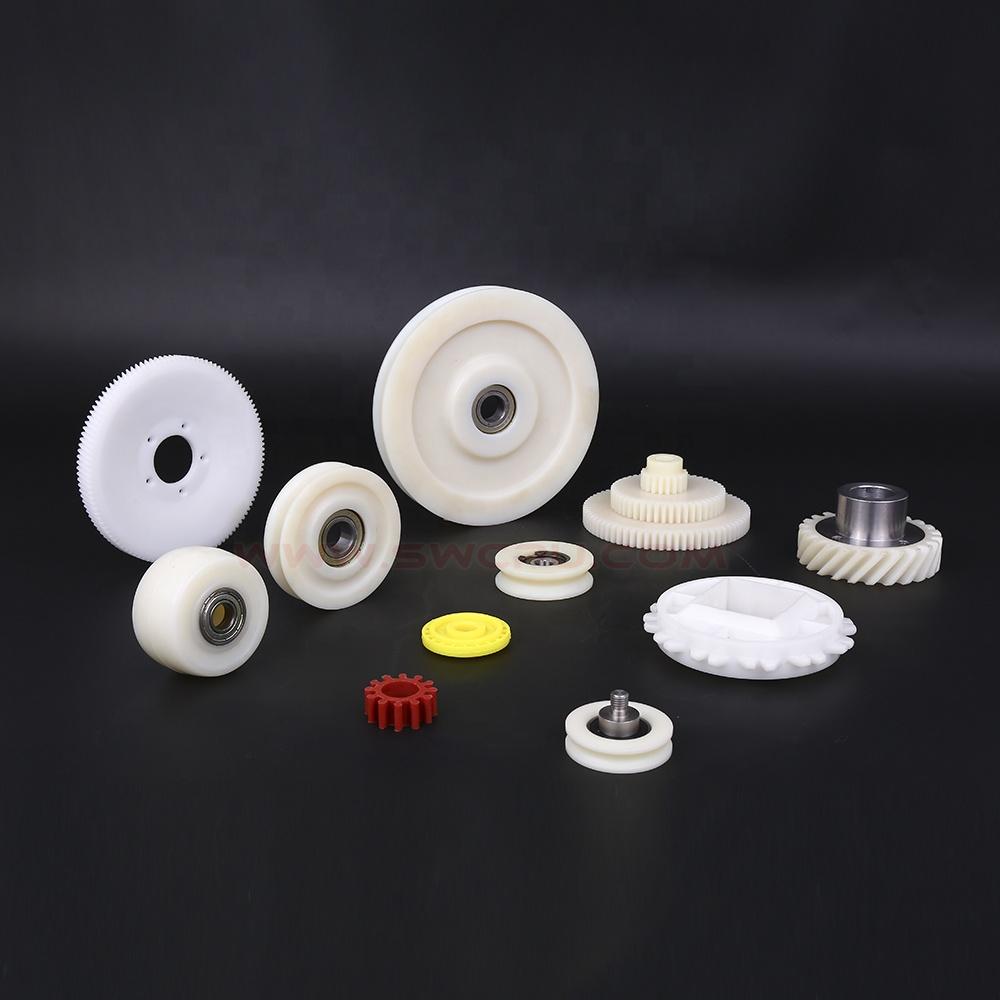 custom plastic mould manufacturer small plastic gears worm rack gear