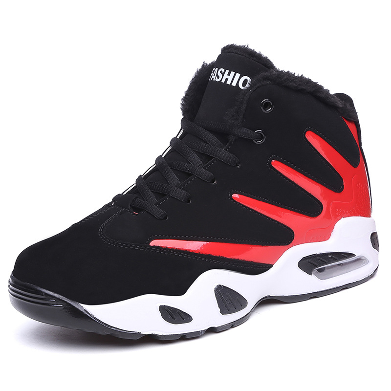 High Cut Keep Warm Suede Lining Basketball Shoes