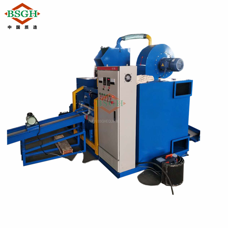 Ali hot sales used wire cable granulator 2020 Big Discount dry recycling scrap small copper cable granulator machine BS-D20