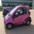 High Speed Mini Smart Electric Car EEC Approval COC Mini Electric Auto
