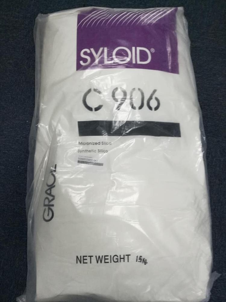 amorphous silica matting agent SYLOID W 300 specially designed for waterbased systems