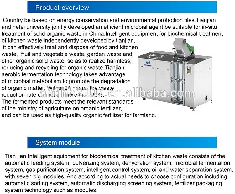 10-10000kg high-quality restaurant kitchen composting equipment/organic waste composting machine/ food composting machine