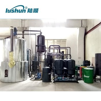 2020 Waste Oil Recycling Plant/used Engine Oil To Diesel