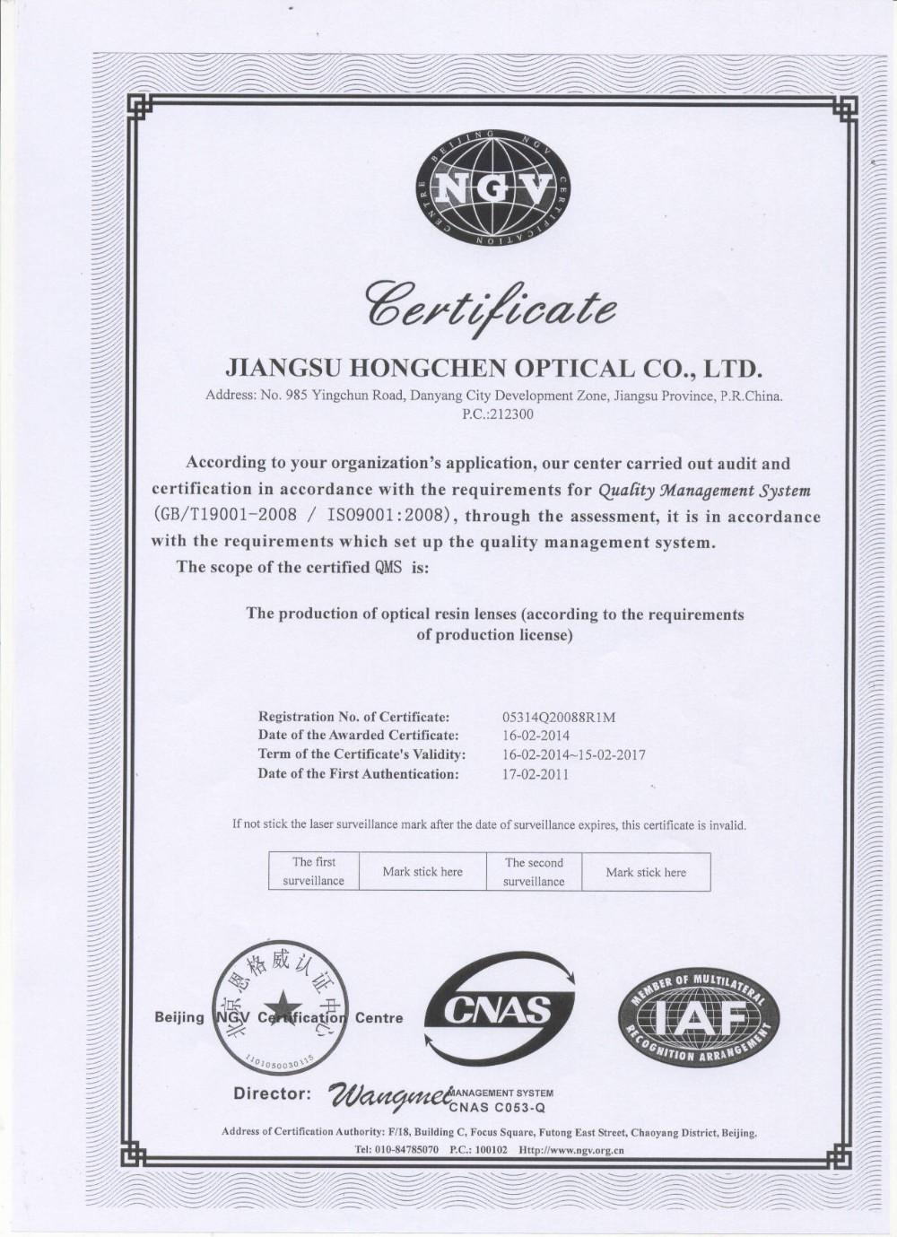 danyang cr39 multifocal 70/28mm round top bifocal uc ophthalmic lenses