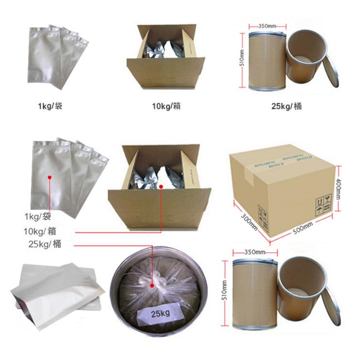 Высококачественная сосновая гайка/ядра сосновой гайки/сосновая гайка 55 долларов США включая доставку 1 мешка образца