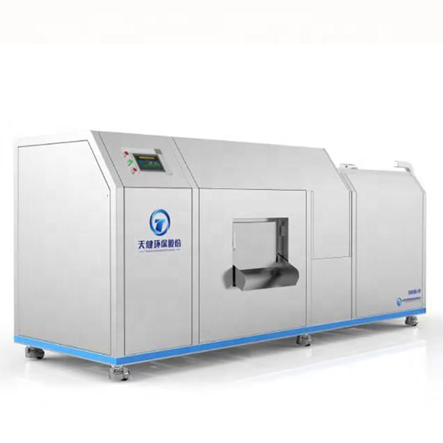 Treatment capacity 5 0kg/d high-quality food waste composting equipment