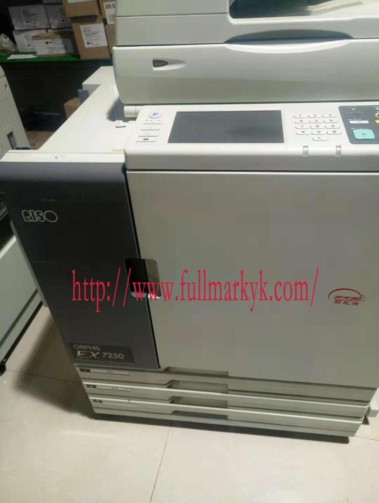 used risos comcolor 9050 inkjet printer for risos comcolor printing copiers