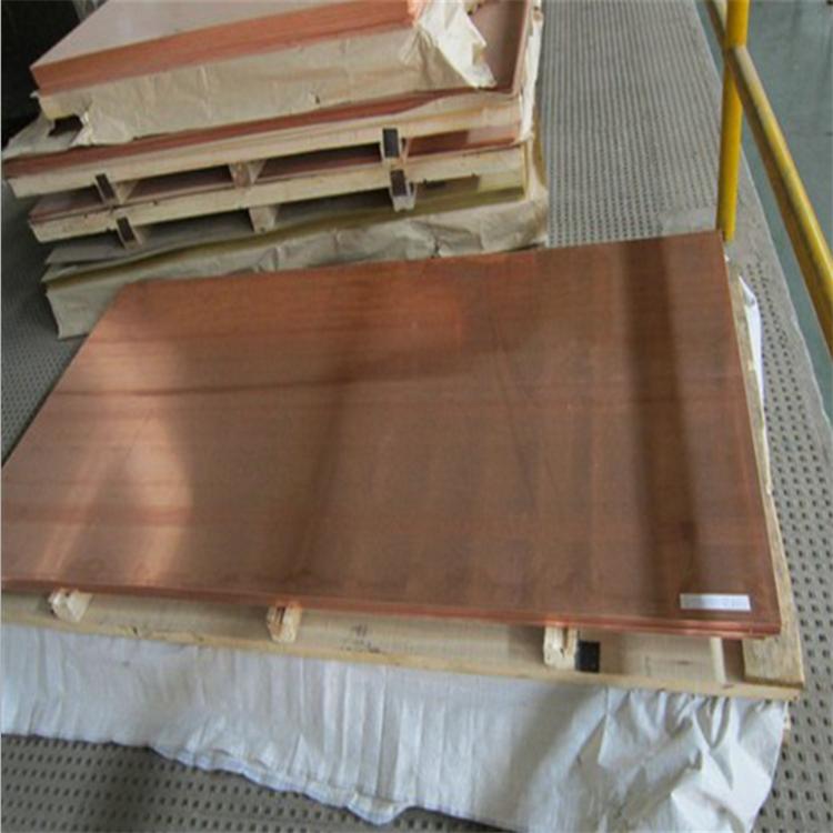 99.9% pure copper pure copper plate sheet