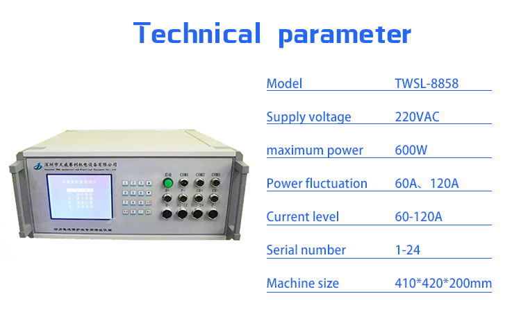 124 series cylindrical battery 120A/200A BMS tester / 18650 battery BMS tester