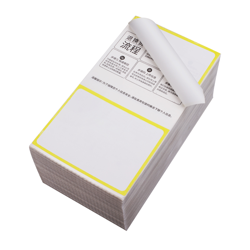 ustom professional private Shipping thermal label sticker