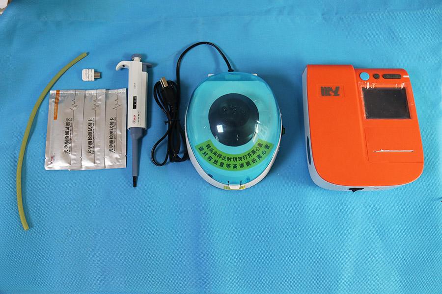 Лидер продаж, тестовый набор прогестерона для собак по низкой цене MSLYT02