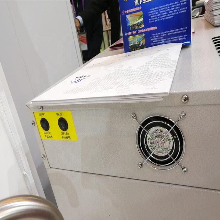 Microscope Ethylene oxide EO sterilizer machine