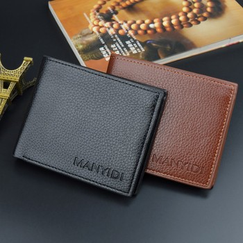 New Wallet Short Men's Driver's License Thin Wallet Horizontal Business Leisure Litchi Grain Retro Soft Wallet