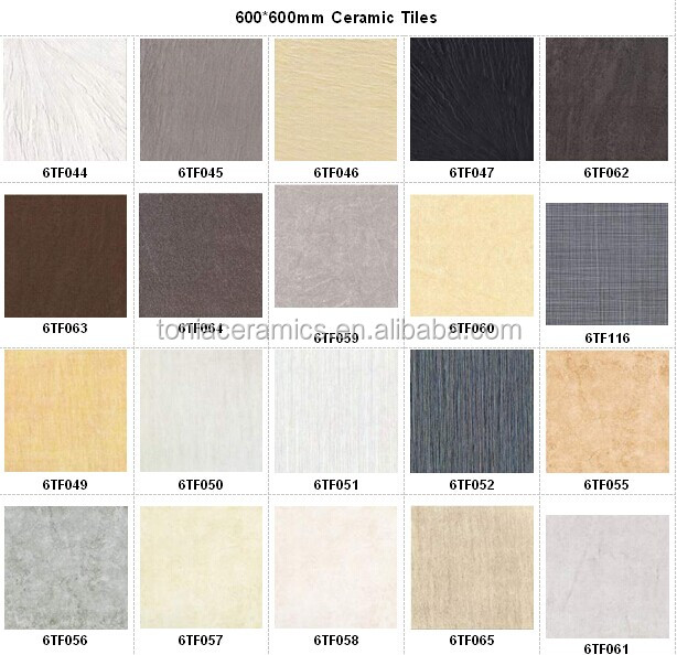 Discontinued Bathroom Tiles: Foshan 300*300 Non-slip Bathroom Floor Tiles Discontinued