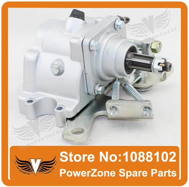 Atv Reverse Gear Box Assy Drive By Shaft Reverse Gear Transfer Case 150Cc  200Cc 250Cc Atv Reverse Part(Loncin Zongshen … #9100-Mi