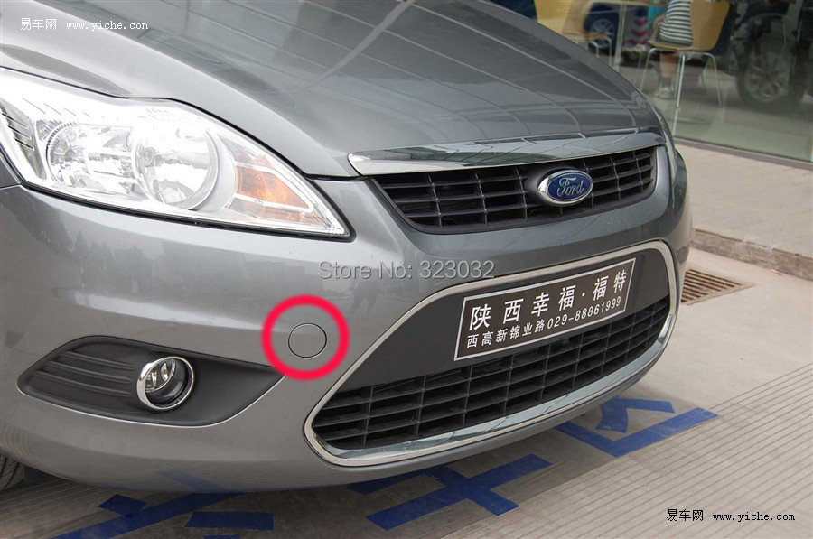 Car Tow Hook Cover