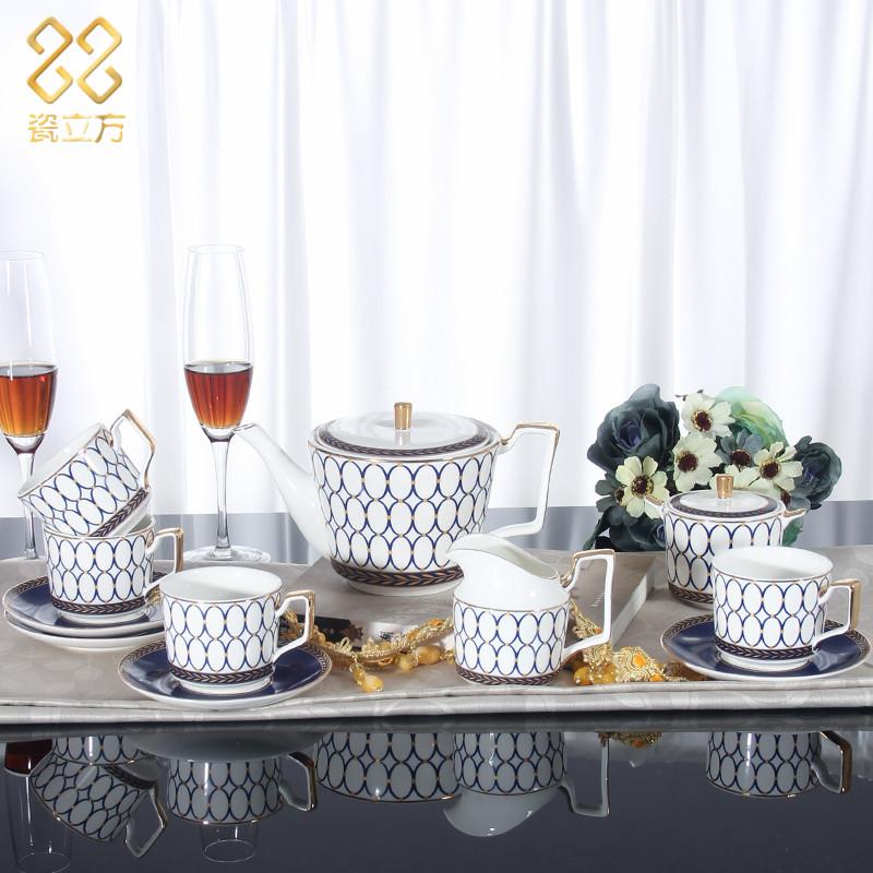 Fashion Coffee Cups Set High-grade Bone China Tea Set