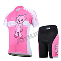 Amur Leopard Children Bike Clothing Cool Summer Cycling Jersey Shorts Gel Padded Breathable Quick Dry Pro