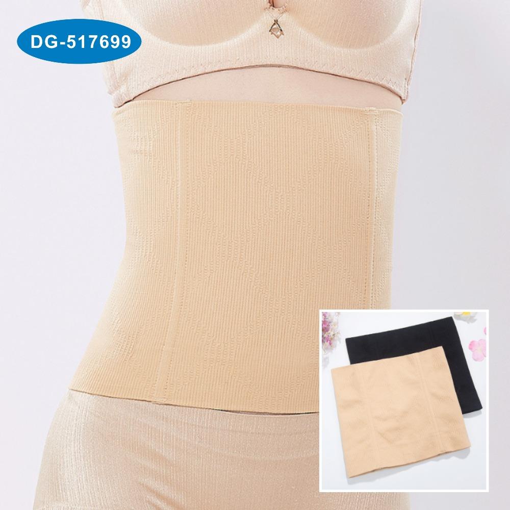 body slimming body shaper)