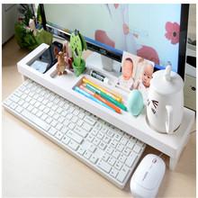 Keyboard shelf Storage Rack Shelf multi-function desktop office desktop phone keypad aircraft debris