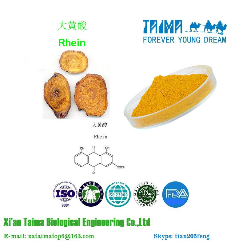 SR Astragalus / Huang Qi / Radix Astragali Extract Astragaloside A 5% 10%
