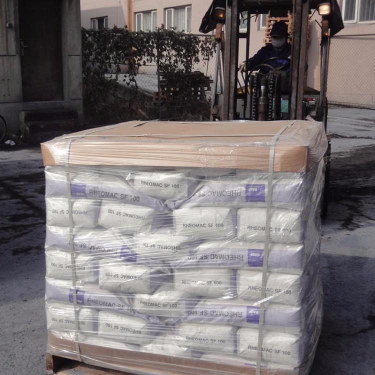 Микрокремнезем для бетона купить бетон купить апастово