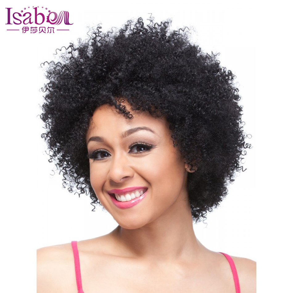 New Arrival Natural Short human hair afro Wigs Afro Kinky ...