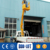 Man Lift Crane for Repair Street Lamp