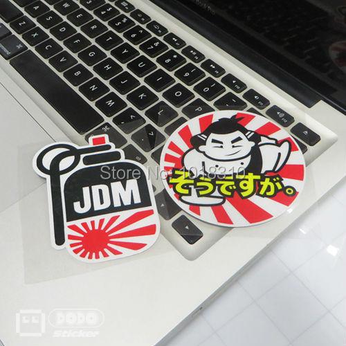 jdm japonais promotion achetez des jdm japonais promotionnels sur alibaba group. Black Bedroom Furniture Sets. Home Design Ideas