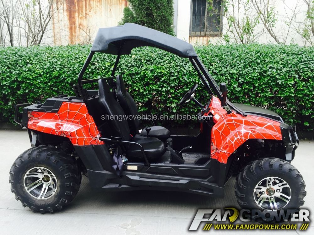 ATV cheap 2 seater 150cc utv