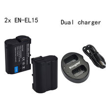 2x EN-EL15 Battery for Nikon D7000 D800 D7100 D750 D610 D810 + Dual charger