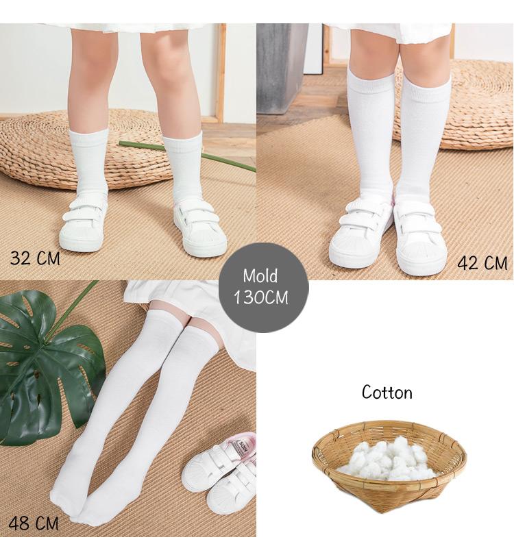 Новинка, модные вязаные высокие Хлопковые повседневные бесшовные Удлиненные носки до колен для школьников и студентов, Униформа высокого качества, белые носки-трубы