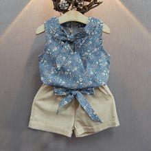 Костюм для девочек, лето 2019, крутая и Освежающая шифоновая майка + шорты, два бумажных костюма (подходящие шапки)(Китай)