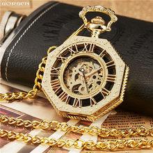 Роскошные уникальные карманные часы с шестигранным римским номером и цепочкой в стиле стимпанк, полностью стальные механические золотые к...(Китай)