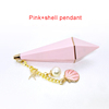 KH018,Pink+shell
