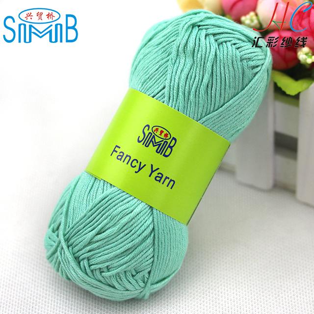 FY-HB3422 shanghai bambus cotton blend yarn hot sell high quality hand knitting yarn natural cotton bamboo yarn