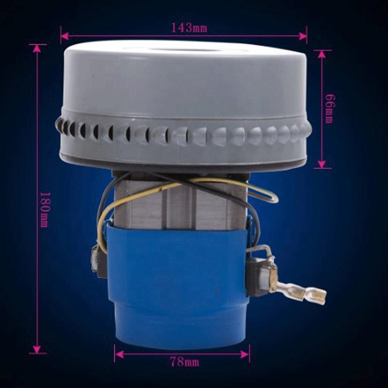 1200 Вт 1000 Вт ac промышленный высокоскоростной постоянный магнит Электрический мотор для влажной и сухой уборки