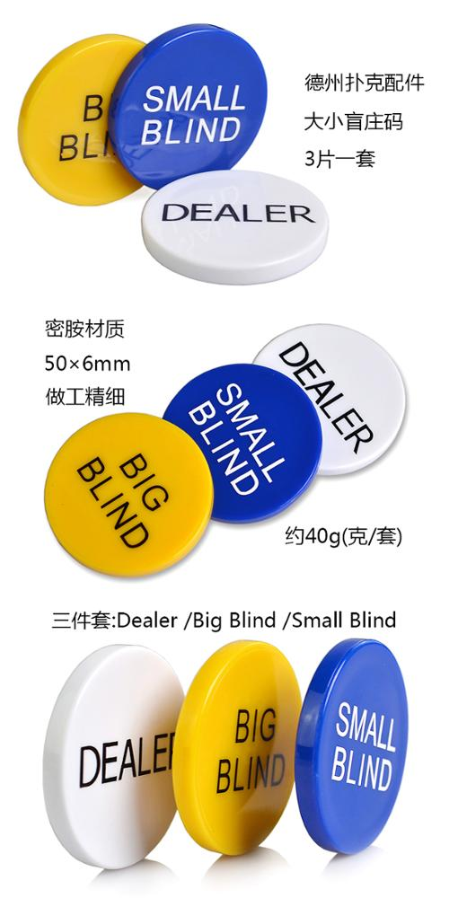 WHOLESALE poker dealer button big blind small blind