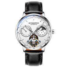 2020 мужские/мужские часы Лидирующий бренд Роскошные автоматические/механические/роскошные часы мужские спортивные наручные часы мужские ...(Китай)