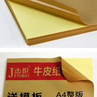 A4 Paper For /copier Paper A4 Label Paper A4 Label Sheet Kraft Paper Self-Adhesive Stickers For Inkjet / Laser Printer /Copier Matt Surface