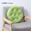 17 # verde