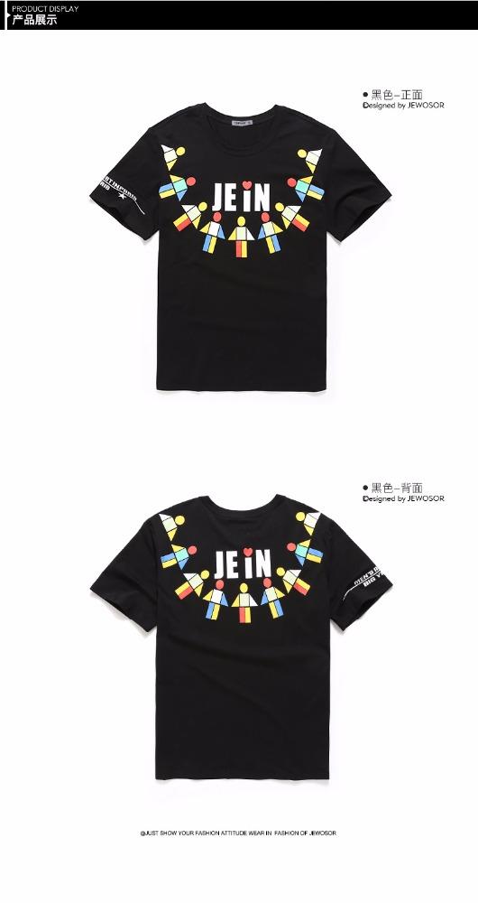 2017 летние мужские повседневные свободные футболки 100% хлопковая футболка брендовая одежда сделать свой собственный лейбл, поставленные зоводами непосредственно частный логотип