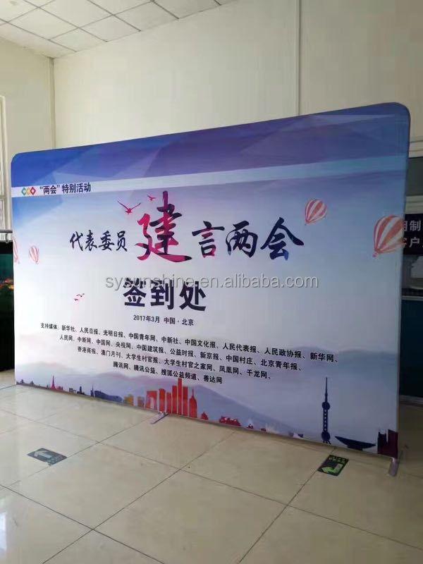 Пользовательская печать портативная Торговая выставка дисплей фон с белой графикой