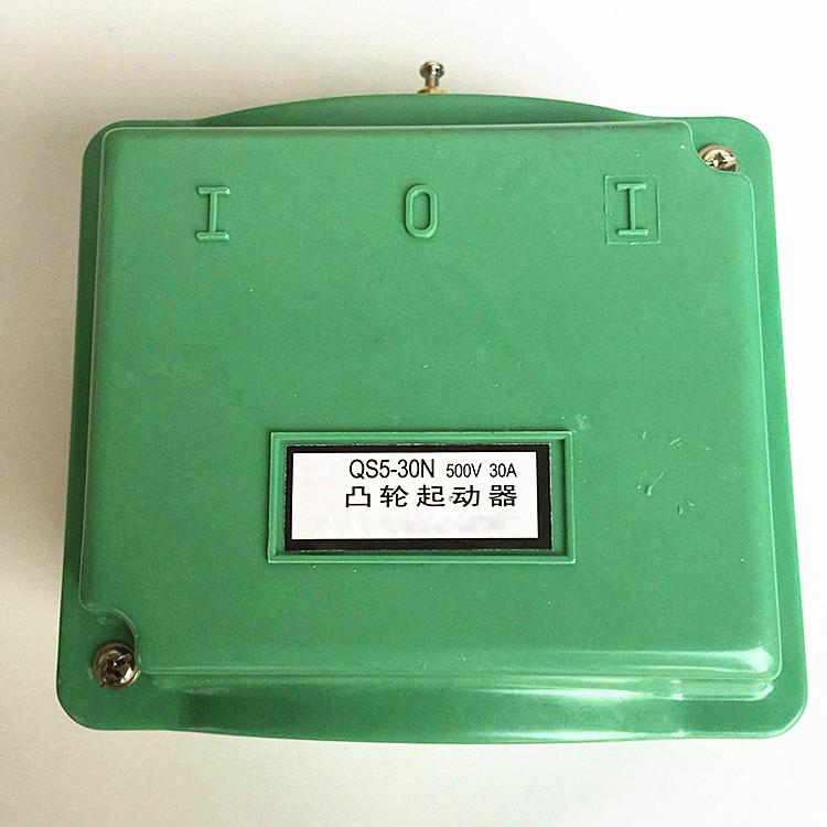 63A QS5 серии кулачковый переключатель стартер QS5-63A Cam стартер