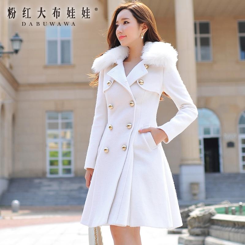 b061fb46 abrigo largo blanco mujer